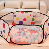 海洋球池围栏家用折叠宝宝玩具球类儿童彩色塑料波波球游乐场