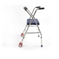 老年人助行器带座带轮老人四脚拐杖凳学步车助步器手推车折叠