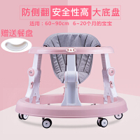 同乐堡婴儿学步车多功能可折叠6/7-18个月防侧翻宝宝手推可坐