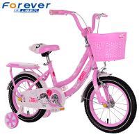 自行车脚踏车12寸14寸16寸18寸单车2-9岁童车儿童