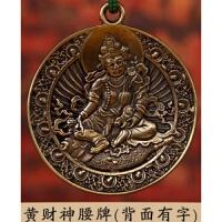 纯铜九宫八卦牌吊坠西藏藏传佛教用品腰牌十二生肖平安护身符纯铜化煞八卦牌