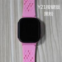 儿童智能电话定位手表手机1.44触屏能打电话电子礼品. Y21按键版 黑粉