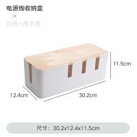 电线收纳盒数据线电源线插座理线收线盒充电器插排集线器盒 白色(ABS盒体+橡胶木盖)