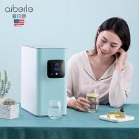 美国水时代爱贝源(Aiberle) 家用净水器小型台式净饮一体机即热RO反渗透直饮机厨房自来水免安装饮水机