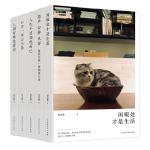 梁实秋生活美学系列(套装共5册,闲暇处才是生活,人生不过如此。经典、畅销、精装、插图)