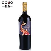 傲鱼智利原装原瓶进口红酒傲鱼珍藏品丽珠干红葡萄酒2016年750ml*1
