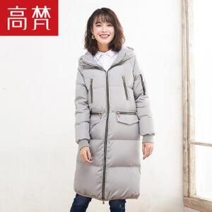 高梵2017冬季新款连帽金属拉链长款羽绒服女 舒适加厚保暖潮外套
