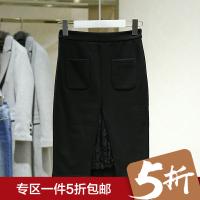 冬装新款 韩版显瘦包臀裙蕾丝拼接半身裙 品牌折扣女装