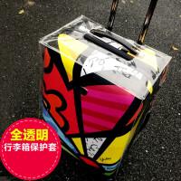 行李箱保护套PVC透明箱套加厚耐磨防水箱子防尘套拉杆箱旅行28寸