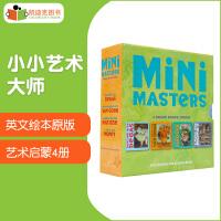 """#美国进口 小小艺术大师 Mini Masters Boxed Set 一场""""动听""""的艺术之旅 4 Board Boo"""