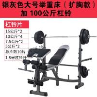 综合训练器材 多功能举重床深蹲架家用健身 杠铃卧推架哑铃凳综合训练器材