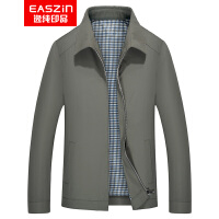 逸纯印品(EASZin)男式风衣 男士2016中长款翻领单排扣英伦男装风衣外套高档爸爸装