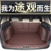 大众途观后备箱垫2016款17全包围尾箱垫专用途观L装饰后背箱垫子