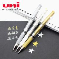三菱高光笔UM-153金银白色黑纸用油漆笔中性笔记号笔 婚礼会议手绘签名笔1.0mm高光笔留白笔 水彩颜料