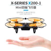 高清小型遥控飞机电动直升机玩具迷你四轴飞行器无人机航拍