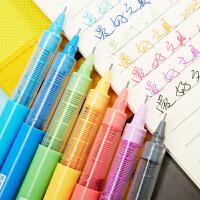 爱好走珠笔直液式彩色水笔学生用中性笔针管女韩国手帐签字笔2043