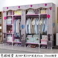 衣柜简易布衣柜钢管加粗加固双人加厚布艺衣橱组装钢架经济型折叠T