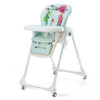 御目 餐椅 家用多功能儿童餐桌轻便可折叠便携式婴儿宝宝吃饭餐桌椅幼儿椅子防侧翻满额减限时抢礼品卡儿童家具