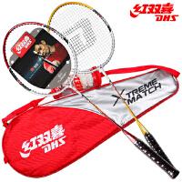 红双喜1021 羽毛球拍2支装超轻 家庭两只双拍 送羽毛球