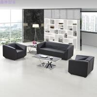 时尚皮办公沙发接待会客沙发茶几组合三人位沙发办公室沙发现代 3 1 1 茶几 角几(牛皮