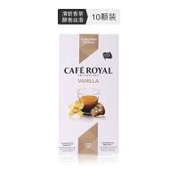 欧瑞家 Café Royal香草口味咖啡胶囊咖啡粉口感轻柔强度4适配雀巢咖啡机 UTZ认证10颗/盒