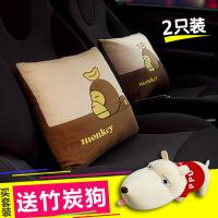 汽车抱枕卡通车载上内用护靠垫腰靠枕头一对装四件套车用抱枕