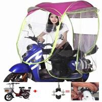 电动车遮阳伞挡风罩透明挡雨电动摩托车遮雨蓬全封闭电瓶车防雨棚