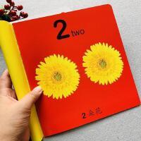 儿童书籍0-1-2-3岁宝宝早教卡片 1-100数字卡翻翻书幼儿园看图认数字0-到100婴幼儿早教书看图认物认知卡宝宝识