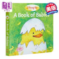 【中商原版】点读版小读榜 尹宋那宝宝之书 il Sung Na A Book of Babies 兰登 儿童绘本