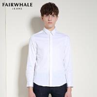 马克华菲长袖衬衫男薄款纯白韩版修身潮流纯色纯棉白色男装白衬衣