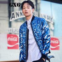 GXG男装 男士时尚修身型蓝色休闲夹克外套#63821009
