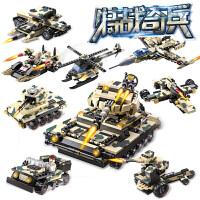 儿童6拼装积木玩具男孩10岁航母8飞机积高军事战车坦克系列5