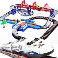 儿童玩具正版套装组合拖马斯小火车和谐号电动轨道车小汽车