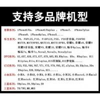 卡通动漫皮卡丘玻璃手机壳苹果x/8/7潮壳iPhone6情侣壳6splus/xs