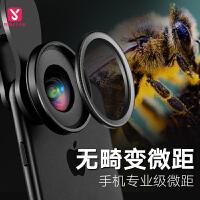小天 华为p20 p30 por苹果xs max通用手机镜头微距拍摄拍照镜头苹果手机摄影拍照单反镜头