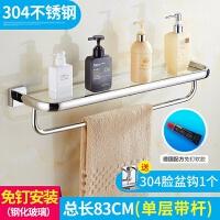 免打孔304不锈钢浴室钢化玻璃卫生间淋浴房毛巾架单层镜前置物架