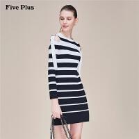Five Plus女装条纹露肩连衣裙飘带长袖毛衣裙潮撞色圆领套头