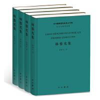 林藜光集:梵文写本《诸法集要经》校订研究