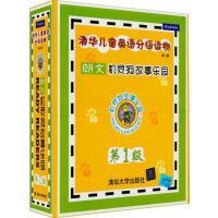清华儿童英语分级读物:机灵狗故事乐园第1级第二版家长手册【稀缺旧书 品质无忧】