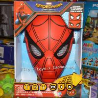 孩之宝 蜘蛛侠 绿巨人 面具 说话可以控制表情变化 面罩 男孩玩具