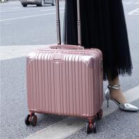 18寸迷你行李箱女韩版小型16拉杆箱商务登机男横款箱子20旅行皮箱 减震轮升豪华版
