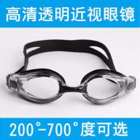 高清防水防雾近视泳镜带度数游泳眼镜男女成人大镜框
