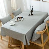 铭聚布艺 防水餐桌布日式简约纯色桌布定制长方形茶几布餐厅咖啡厅酒吧美式台布