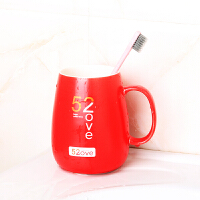 陶瓷漱口杯情侣刷牙杯简约洗漱杯结婚套装刷一对创意牙缸定制刻字