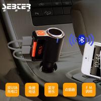车载mp3蓝牙音乐播放器FM收音机 通用免提电话 usb充电多功能车充