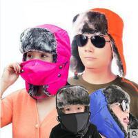 时尚亲子情侣防寒户外帽男女士儿童防风护口雷锋帽保暖口罩挡风雷锋帽