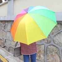公主伞彩虹糖果伞晴雨伞折叠伞太阳伞可爱伞创意雨伞女