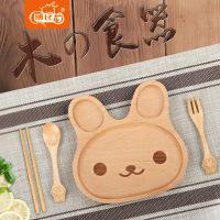 博比龙儿童餐具套装 婴儿分格盘叉勺套装 新生儿辅食碗宝宝训练筷子