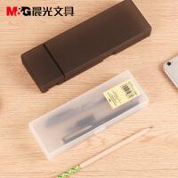 晨光铅笔盒文具盒透明磨砂女韩版简约初中学生用多功能网红大容量