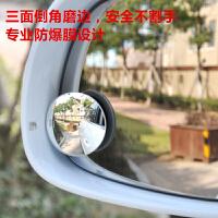 【支持礼品卡支付】YooCar汽车后视镜小圆镜盲点镜广角镜倒车镜辅助镜高清可调反光镜